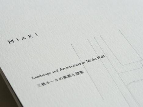 サムネイル:手嶋保による建築「三秋ホール」を、富井雄太郎 / millegraphの編集によって伝える書籍『MIAKI 三秋ホールの風景と建築』のプレビュー