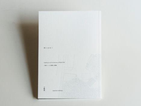 01_syoei