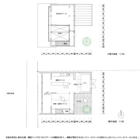 sakagurafukko-16-heimenzu