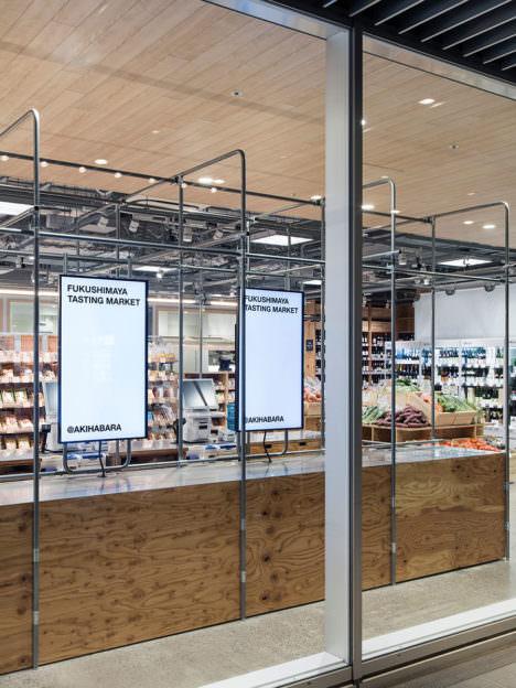 サムネイル:長坂常 / スキーマ建築計画による、東京都千代田区のスーパーマーケット「福島屋秋葉原店」