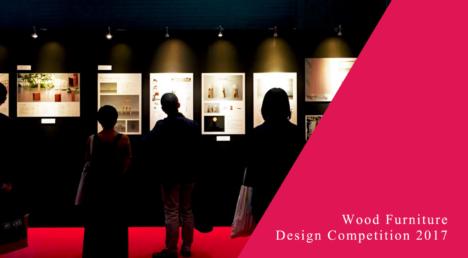 サムネイル:内藤廣、ブレント・コマー、小泉誠、永山祐子、喜多俊之が審査する「木材を使った家具のデザインコンペ2017」が開催。学生含め幅広く応募可能。入賞者には賞金+入賞・入選作品の国際見本市での展示も。