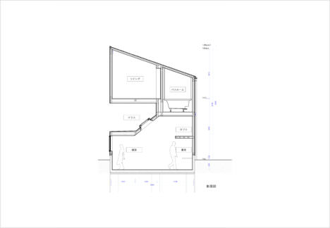 housey-16-section