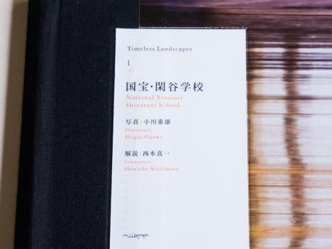 TL01_shoei01
