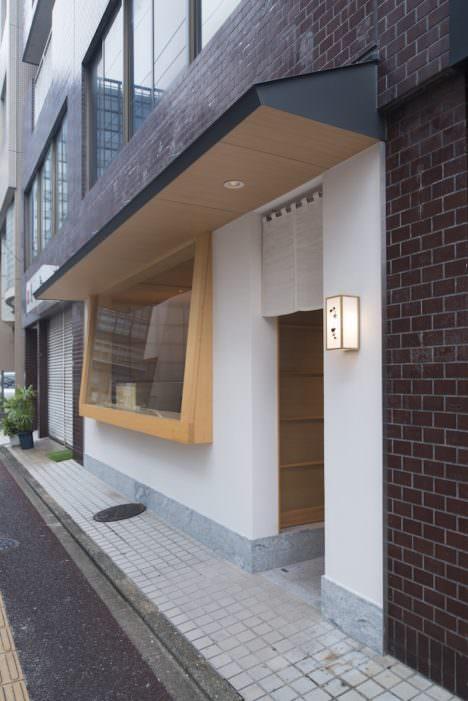 サムネイル:二俣公一 / ケース・リアルによる、福岡の飲食店「だしいなり海木」