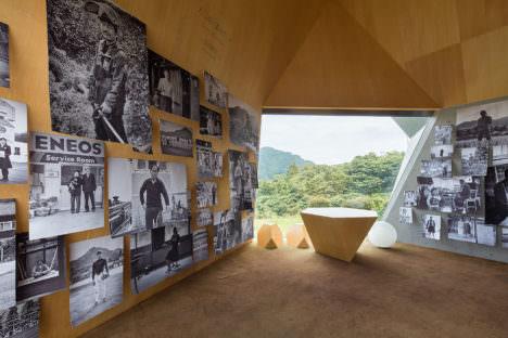 サムネイル:今治市伊東豊雄建築ミュージアムでの展覧会「新しいライフスタイルを大三島から考える」の会場写真
